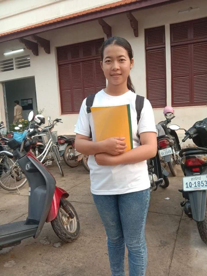 Gao Yinh
